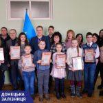 На Донецкой железной дороге прошел конкурс детского рисунка
