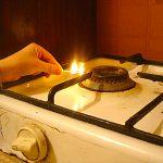 Северная Салтовка 19 февраля останется без газа