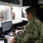 Ситуация на КПВВ Донбасса: поток существенно уменьшился
