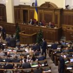 В Раде провалили изменения в Конституцию о расширении полномочий президента