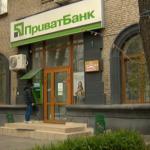 ПриватБанк оправдался перед украинцами за технические сбои