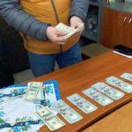 На «Гоптовке» задержали россиянина с 20 тысячами долларов