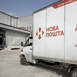 «Новая почта» сделала заявление о доставке посылок из Китая