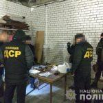У северодончанина изъяли арсенал оружия, — полиция