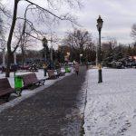 Погода в Харькове 10 февраля