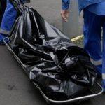 В Харькове в квартире нашли тело владельца в мешке, — СМИ