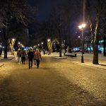 Погода в Харькове 24 февраля