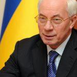 Послы ЕС сняли санкции с Азарова и Ставицкого