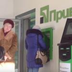 В ПриватБанке объяснили двойное списание средств с карт клиентов