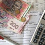В Мариуполе в 1 мая проведут перерасчет субсидий
