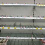 Украинцы запасаются продуктами и лекарствами — Гороховский