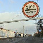 В «ДНР» появились объявления о провозе мимо блокпостов