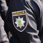 Сожгли и бросили в коллектор: в Харькове нашли тело девушки