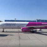 Wizz Air сокращает количество рейсов в Италию
