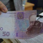 Кабмин предлагает сократить на 50% зарплаты ряда чиновников