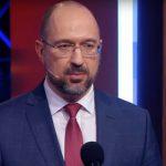 Шмигаль отозвал из Рады десятки законопроектов Гончарука