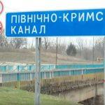 Оккупанты Путина ответили Шмыгалю на слова о Крыме