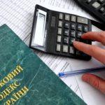 На участников «кооперативной схемы» открыли уголовное дело за неуплату налогов