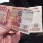 В так называемом «Нацуниверситете» оккупированного Донецка преподаватели вымогали деньги со студентов