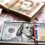 Нацбанк продолжает поддержку гривны: продано 130,5 млн долларов из резервов