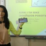 В Мариуполе активно пользуются интерактивной картой вакансий