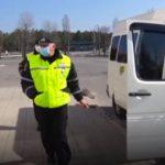 СМИ: В Северодонецке маршрутки «переделывают» в такси