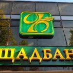 В Донецкой области «Ощадбанк» закрыл в связи с карантином почти половину своих отделений