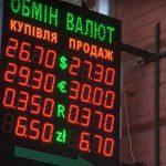Доллар и евро дешевеют в обменных пунктах