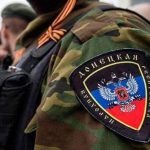В Мирнограде проверяют бывшего участника НВФ «ДНР»