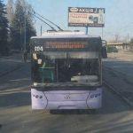 В Славянске ограничивают движение общественного транспорта