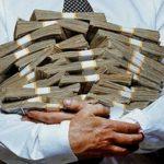 20 человек на Донетчине задекларировали доходы, превышающие миллион