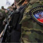 За дежурство на «блокпосту ДНР» жителю Дружковки грозит 8 лет