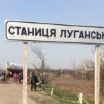 После введения карантинных мер на КПВВ Донбасса количество людей упало в десятки раз