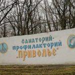На Луганщине профилакторий «Приволье» не готов к приему на обсервацию больных коронавирусом: причина