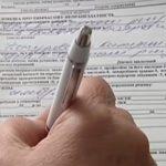 Пенсионный фонд напомнил украинцам об онлайн-услугах во время карантина