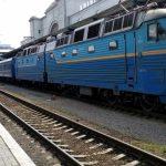 С апреля поезд Лисичанск-Днепр будет ходить до Николаева: в какие дни