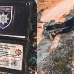 Подозреваемыми в подрыве банкомата на Алексеевке являются бывшие патрульные — СМИ