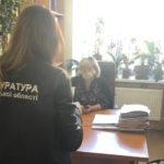 Бывшую и.о. мэра Дергачей подозревают в растрате 200 тыс. гривен