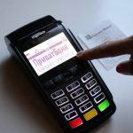 Экономия до 24 млн в год: POS-терминалы ПриватБанка не будут печатать чеки