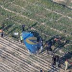 Иран отложил расшифровку черных ящиков сбитого самолета МАУ из-за коронавируса