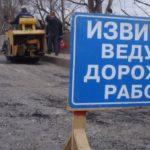 На один день перекроют улицу Рыбалко