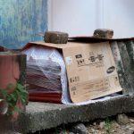 Жителям Эквадора приходится оставлять тела погибших от коронавируса на улицах