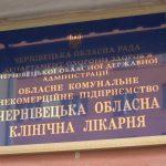 В Черновцах двое детей с подозрением на коронавирус находятся в тяжелом состоянии