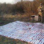 В ООС задержали контрабанду сигарет на 250 тыс грн