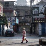 Экономика Китая сократилась на рекордные 6,8% за три месяца