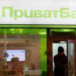 ПриватБанк вводит антикризисные программы поддержки малого бизнеса