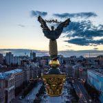 На въезде в Киев у водителей и пассажиров будут измерять температуру