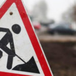 Движение транспорта по улице Свистуновской ограничат на два дня