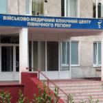 В Харьковской области выздоровели семь военнослужащих с COVID-19