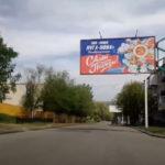 В сети показали новые фото из оккупированного Луганска
